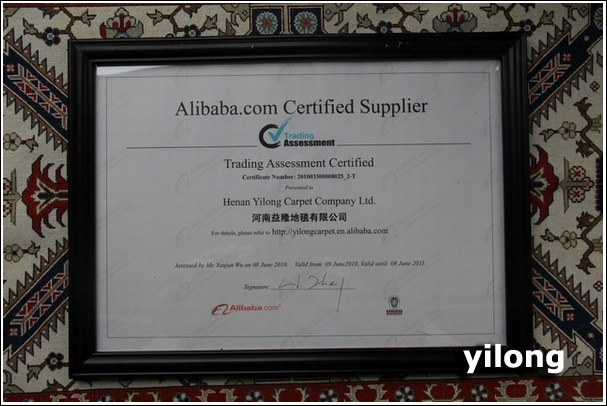 yilong obtained certified licence by bv. Black Bedroom Furniture Sets. Home Design Ideas