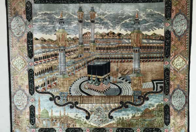Mecca silk carpet