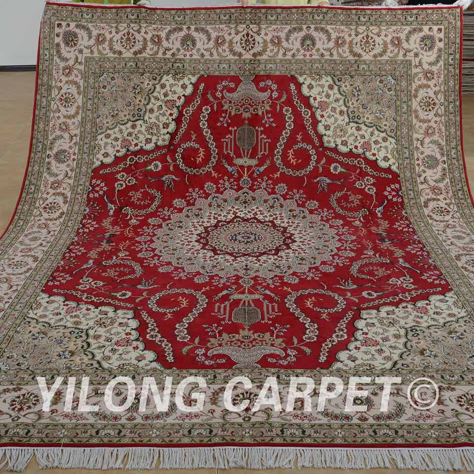 Yilong Carpet Factory Can Supply Very Fine Quality
