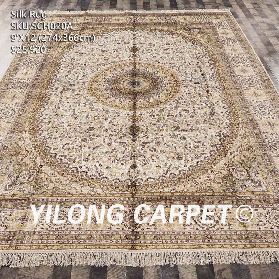 Silk Carpet Sch020a Material Size 9ft X 12ft 2 74m X3 66m Price Us 25 920 00 Quany In Stock 1pc