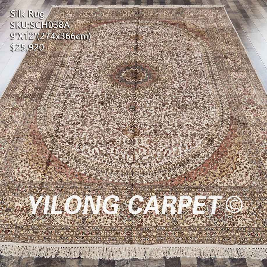 Silk Carpet Sch038a Material Size 9ft X 12ft 2 74m X3 66m Price Us 25 920 00 Quany In Stock 1pc