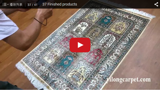 Finished products silk carpet