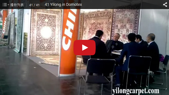 Yilong in Domotex for handmade silk persian carpet
